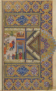 Folio from a Bustan (Orchard) by Sadi; verso: Illumination and the Execution of the Israelite Barsisa, Shiraz, Iran, c.1580 (opaque watercolour, ink and gold on paper)