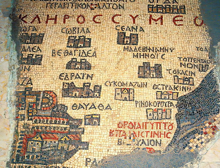 Detail of map depicting the Northern Negev to the Mediterranean Sea and the City of Gaza, Madaba, Jordan (mosaic) by Byzantine School