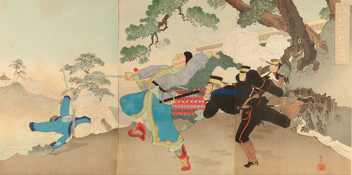 Illustration of Severe Battle at Haicheng by Adachi Ginko